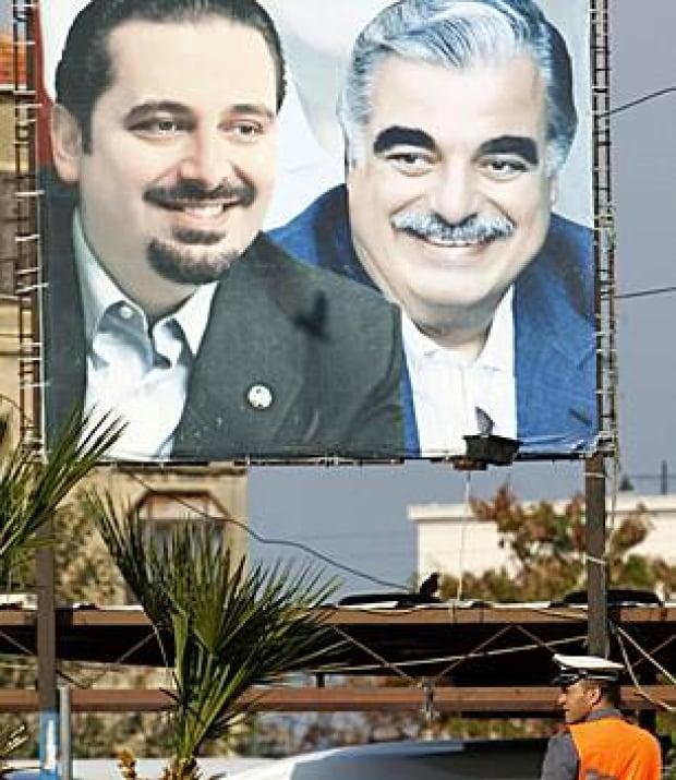 lebanon-hariri-sign-rtxwoul