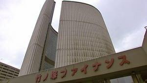 mi-300-toronto-tokyo-cbc