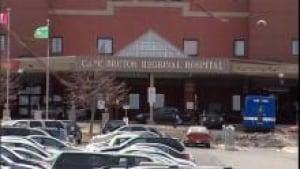 cb-hospital_220x124_1