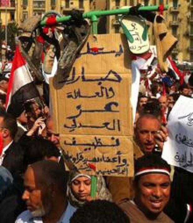 tahrir-cairo-shoes-common