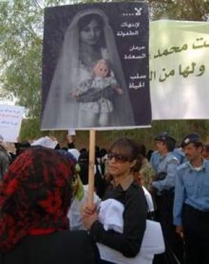 mi-yemen-child-brides-220-1