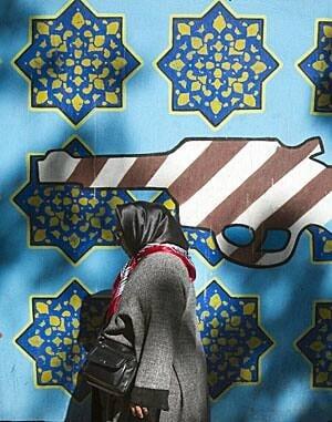 iran-300-rtr2sk3e
