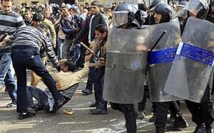 egypt-police-392-rtxx71h