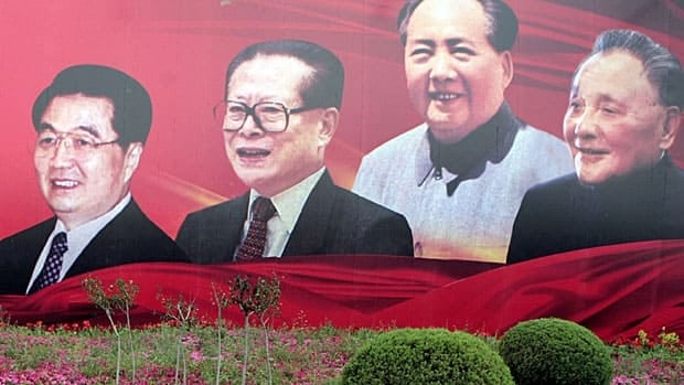 A billboard in Yinchuan of China's four 'paramount leaders' since the revolution in 1949. From left: Current President Hu Jintao, his predecessor Jiang Zemin, Mao Zedong and Deng Xiaping.
