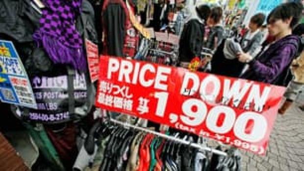 tp-japan-deflation-cp-89347