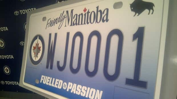 The Jets licence plate, unveiled on Tuesday, will sell for $70.