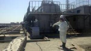japan-reactor-crack-inside