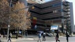 si-university-hospital