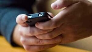 tp-iphone-ap-00054857