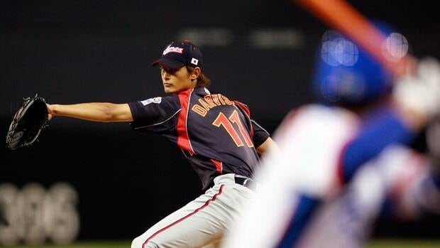 Yu Darvish, shown in this 2009 file photo, .