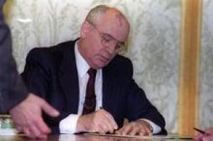 si-mikhail-gorbachev-1991