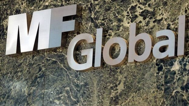 MF Global says it is working to vacate its headquarters in New York as soon as possible.