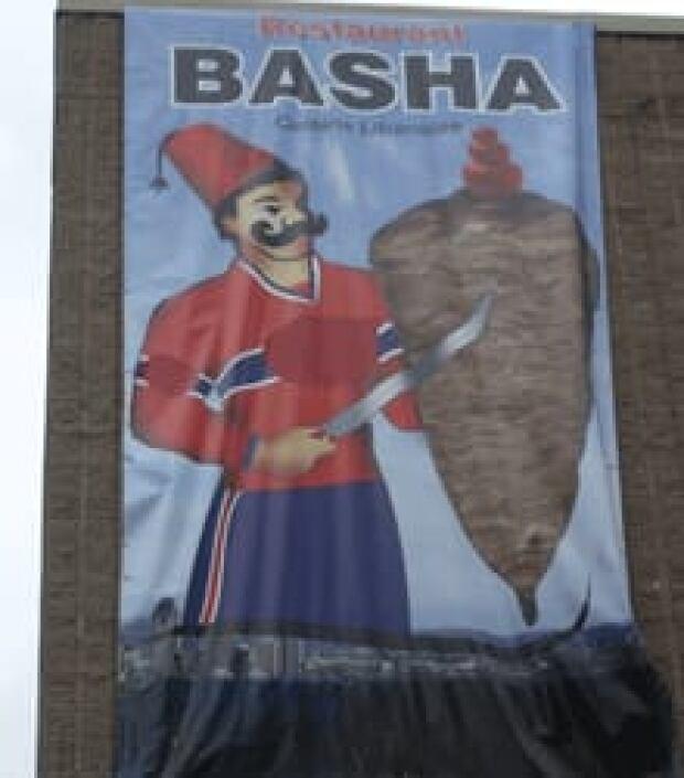 si-basha-nhl-220