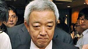 mi-matsumoto-japan-300
