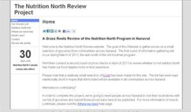 si-nutritionnorth-website-300