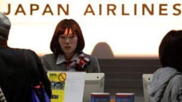 tp-japan-airlines-7944833