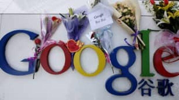 tp-google-china-cp-7934661