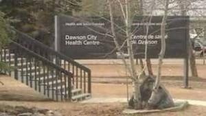 north-dawson-health-centre
