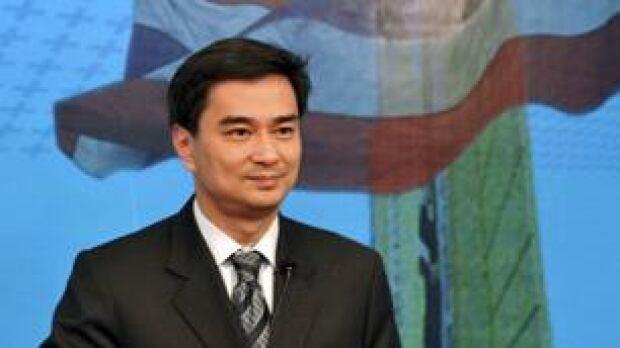 tp-abhisit-cp-RTR2E68Z