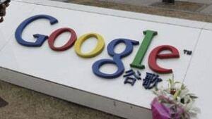 tp-google-china-cp-8367676