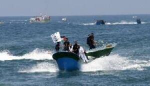 tp-gaza-blockade
