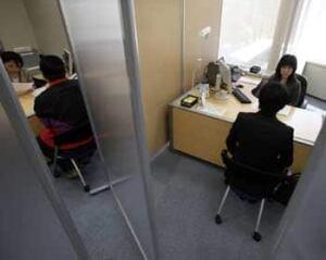 japan-jobs-350-rtr2d3lm