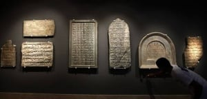 islamic-museum-cp-9158023