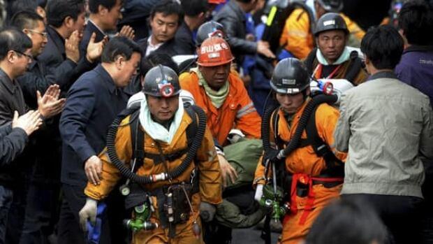 w-china-rescue-cp-8428644