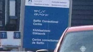 tp-baffin-jail-sign100513