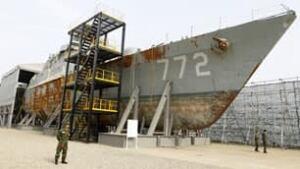 tp-korea-ship-cp-RTR2E451
