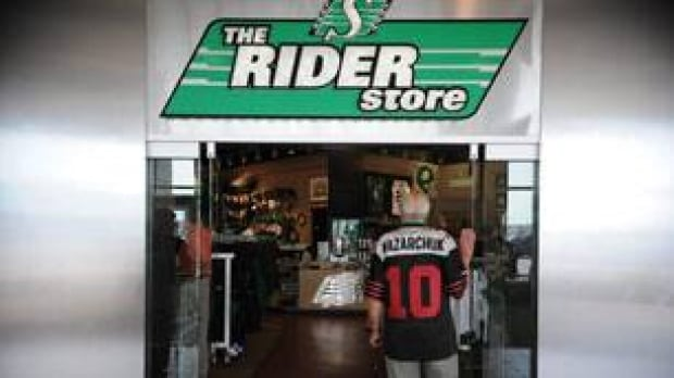 sk-riders-store-cp