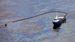 gulf-oil-skim-cp