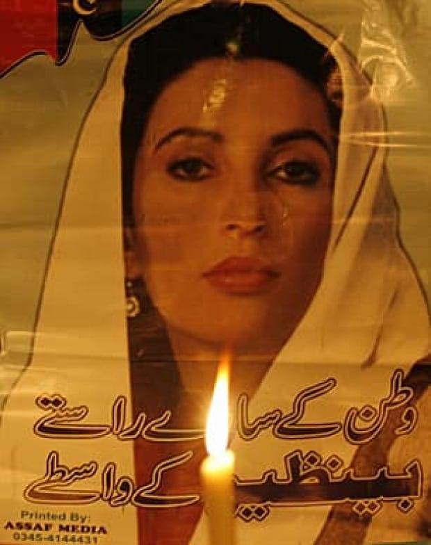 bhutto-306-rtx54ks