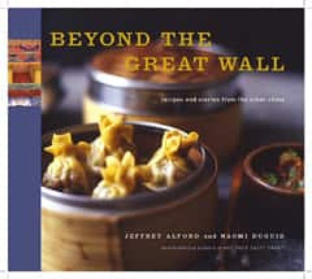 Beyond_the_Great_Wall_cover