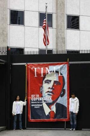 obama-climate-350-7665046