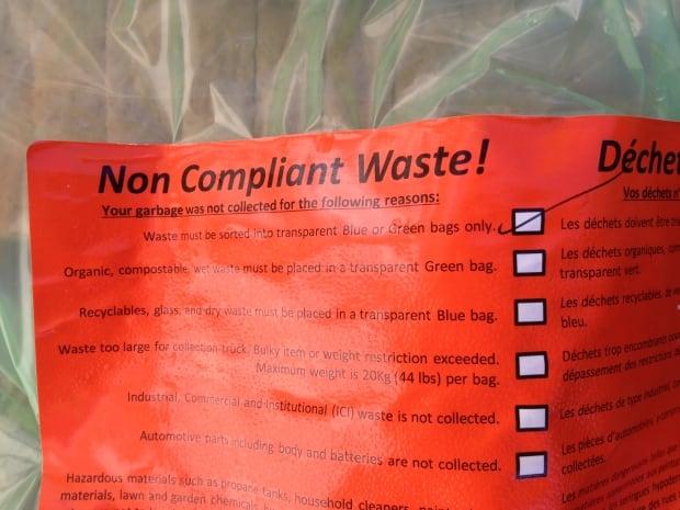 rejected garbage bag