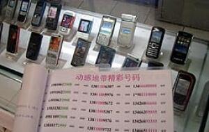 f-cellphone-260