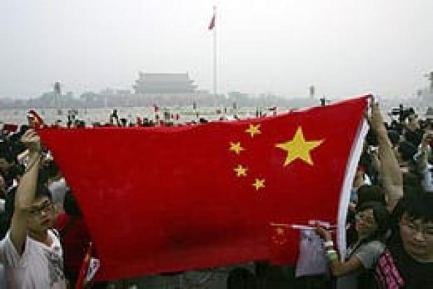 f-china-flag260