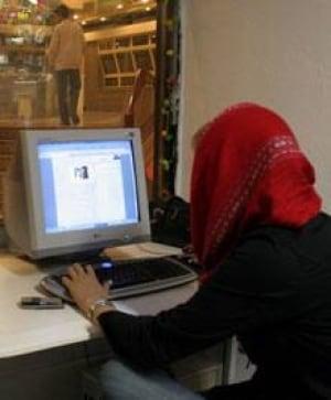iran-web-cp-1739353