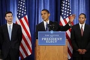 obama-press-250-5896553