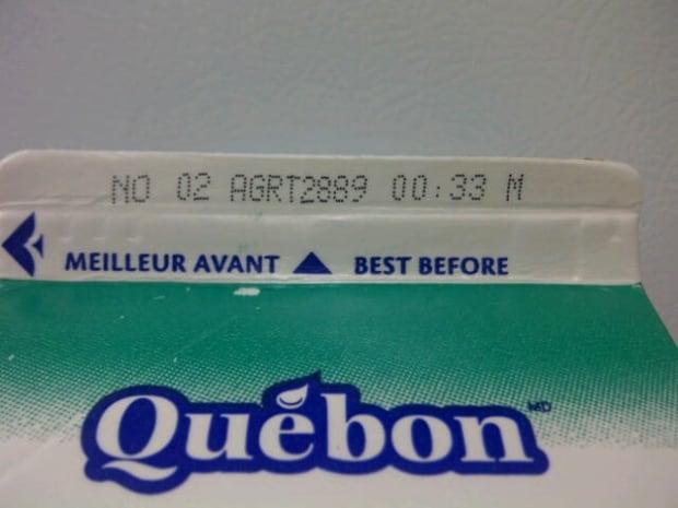 si-quebeon-expiry-date