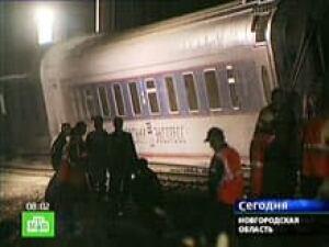 train-cp-010945