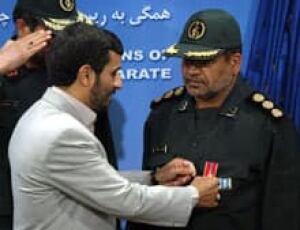 ahmadinejad-medals-cp092732
