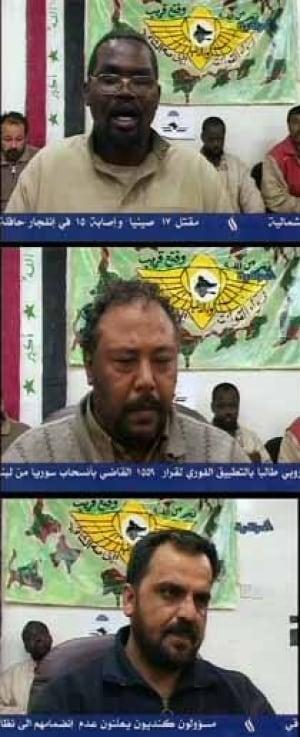 al-iraqiya_tv_cp_7170640