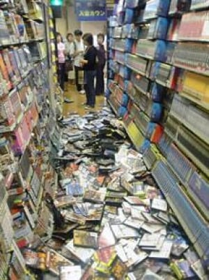dvdstore_earthquake_cp_8121