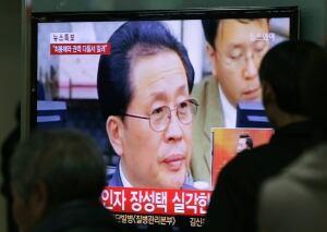 CORRECTION North Korea Kim's Uncle
