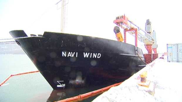 Navi Wind