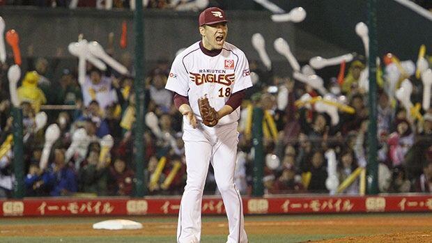 Masahiro Tanaka, 25, went 24-0 last season with a 1.27 ERA for the Rakuten Golden Eagles.