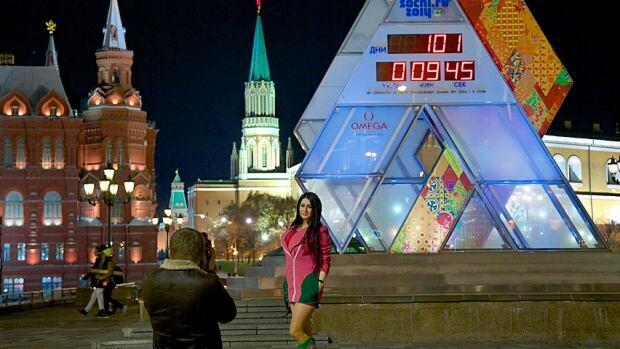 Olympics 100 days Countdown