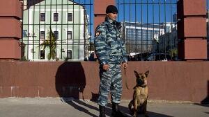 RUSSIA-BLAST/IOC